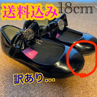 ディズニー(Disney)の傷あり ビビデバビデブティック 靴 黒 18cm(フォーマルシューズ)