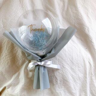 フラワーバルーンブーケ 誕生日 結婚式 プレゼント(ドライフラワー)