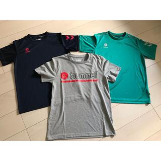 ヒュンメル(hummel)のヒュンメル  Tシャツ 3枚セット Sサイズ(Tシャツ/カットソー(半袖/袖なし))