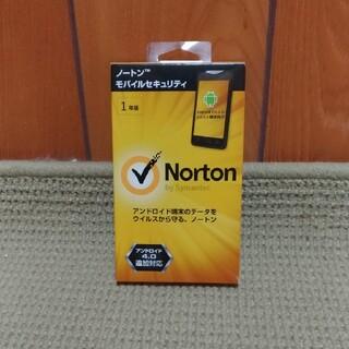 ノートン(Norton)のノートン モバイルセキュリティ1年版(その他)