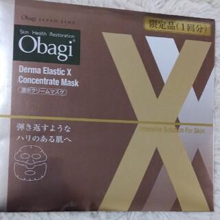 オバジ(Obagi)のオバジ ダーマエラスティックXコンセントレイトマスク(パック/フェイスマスク)