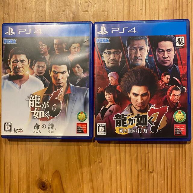 龍が如く6 命の詩。 PS4龍が如く7 のセットになります。 エンタメ/ホビーのゲームソフト/ゲーム機本体(家庭用ゲームソフト)の商品写真