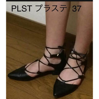 プラステ(PLST)のPLST プラステ レースアップ パンプス 37(ハイヒール/パンプス)
