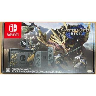 ニンテンドースイッチ(Nintendo Switch)の新品未開封 Nintendo Switch モンスターハンターライズ(家庭用ゲーム機本体)