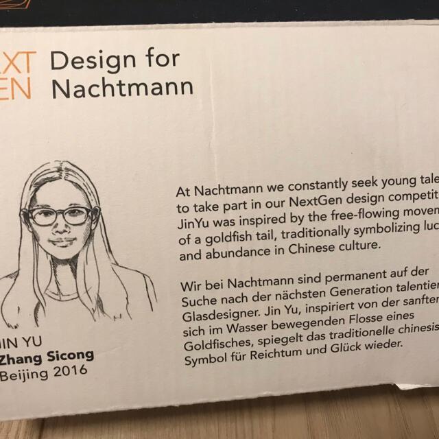 Nachtmann(ナハトマン)の【専用】Nachtmann ジンユィ プレート2pieces インテリア/住まい/日用品のキッチン/食器(食器)の商品写真