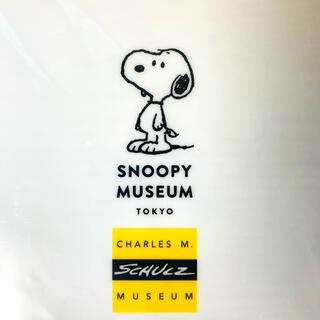 スヌーピー(SNOOPY)の【SNOOPY】限定 クリアファイル(クリアファイル)