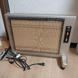 遠赤外線暖房器 サンルミエ キュート E800LS  パネルヒーター 輻射熱 (電気ヒーター)