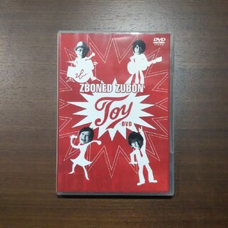 ZBONED ZUBON  Joy-DVD(ミュージック)
