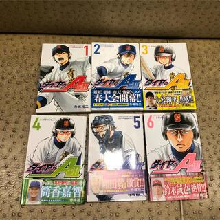 コウダンシャ(講談社)のダイヤのA act2 1巻〜6巻 セット(少年漫画)