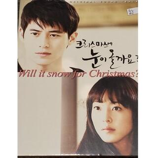クリスマスに雪は降るの? 韓国ドラマ OST(テレビドラマサントラ)