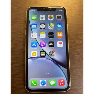 アイフォーン(iPhone)の説明文 必読 超美品 simフリー iPhoneXR 64GB シルバー(スマートフォン本体)