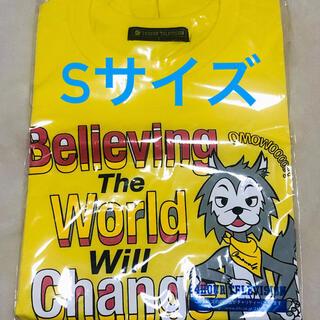 ジャニーズ(Johnny's)の24時間テレビチャリTシャツ(黄色)Sサイズ(Tシャツ(半袖/袖なし))