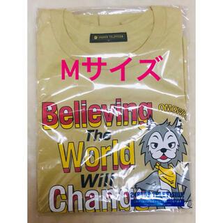 ジャニーズ(Johnny's)の24時間テレビチャリTシャツ(カーキ)Mサイズ(Tシャツ(半袖/袖なし))