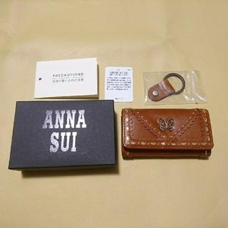 ANNA SUI - アナスイ☆キーケース☆新品