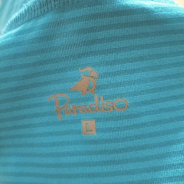 Paradiso(パラディーゾ)の値下げ☆パラディーゾ 日焼け対策 スポーツインナー 速乾 スポーツ/アウトドアのテニス(ウェア)の商品写真