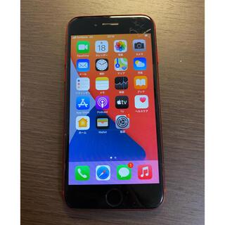 アイフォーン(iPhone)の 値下げ不可 simフリー iPhoneSE 第二世代 レッド シムフリー(スマートフォン本体)