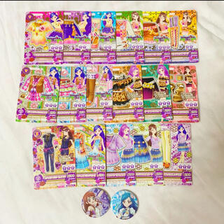 アイカツ(アイカツ!)のアイカツ カード 紫吹蘭 風沢そら スパイシーアゲハ ボヘミアンスカイ(シングルカード)