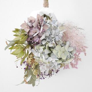 紫陽花のスワッグ ブーケ(ドライフラワー)