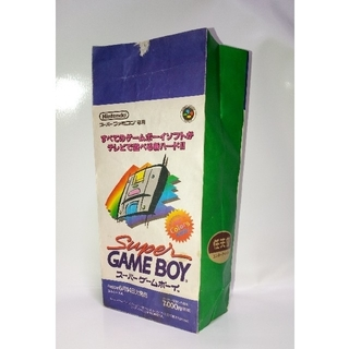 ゲームボーイ(ゲームボーイ)のゲーム紙袋 任天堂 スーパーゲームボーイ(その他)