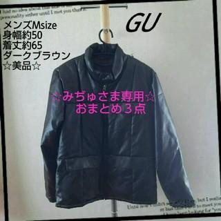 ジーユー(GU)のおまとめ専用3点☆GU合革ジャケット・Disneyワンピース・Right-on(ダウンジャケット)