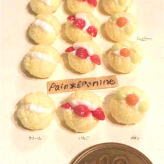 【いちご】ミニチュアメロンパンサンド(ミニチュア)