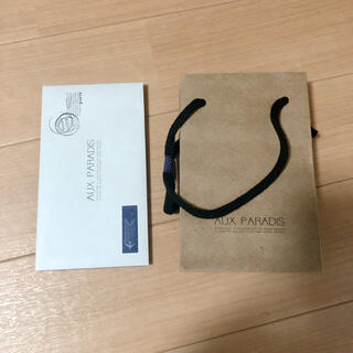 オゥパラディ(AUX PARADIS)のオゥパラディ 香水用紙袋&パンフレット(ショップ袋)