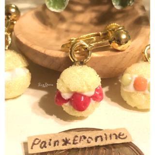 【いちご】片耳メロンパンサンドイヤリング(イヤリング)