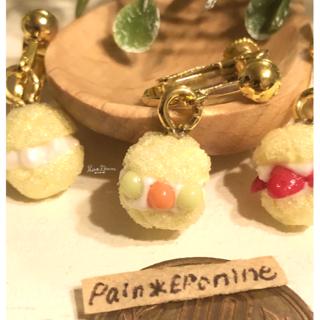 【メロン】片耳メロンパンサンドイヤリング(イヤリング)