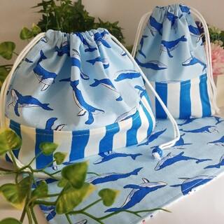 くじら☆シロナガスクジラ 給食セット ランチョンマット お弁当袋 ハンドメイド(外出用品)