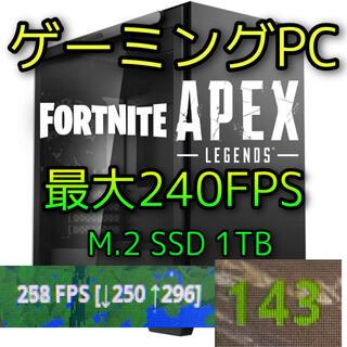 ASUS - SSD 1TB ゲーミングPC fortnite 240FPS