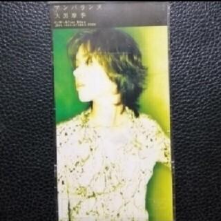 【送料無料】8cm CD ♪大黒摩季♪アンバランス♪(ポップス/ロック(邦楽))