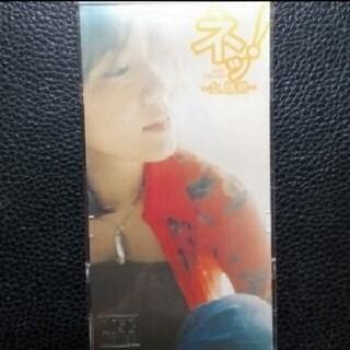 【送料無料】8cm CD ♪ 大黒摩季♪ネッ!〜女、情熱〜♪(ポップス/ロック(邦楽))