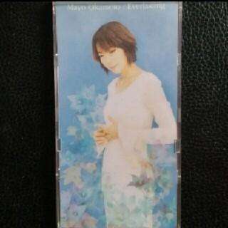 【送料無料】8cm CD 岡本真夜♪Everlasting(ポップス/ロック(邦楽))