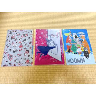ガッケン(学研)のムーミンシリーズ クリアファイル 3枚セット(クリアファイル)