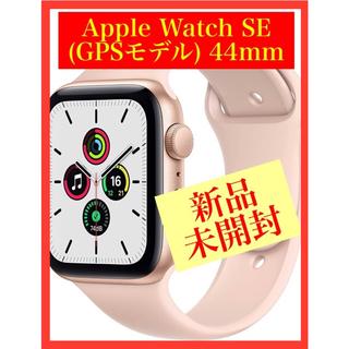 アップル(Apple)の売り切り!新品 Apple Watch SE GPSモデル 44mm ピンク(その他)