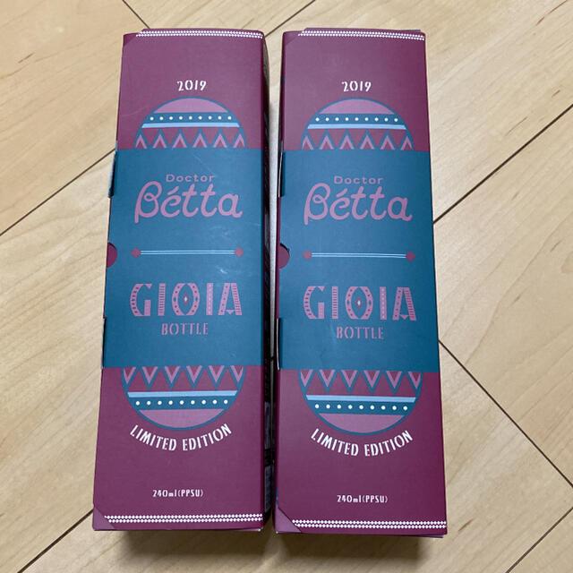 VETTA(ベッタ)のドクターベッタ 240ml プレイン プラスチック 哺乳瓶 キッズ/ベビー/マタニティの授乳/お食事用品(哺乳ビン)の商品写真