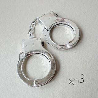 手錠(シルバー)*3(小道具)