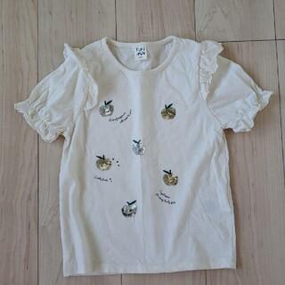 ナルミヤ インターナショナル(NARUMIYA INTERNATIONAL)の【美品】Pupil House×スパンコールTシャツ リンゴ 120cm(Tシャツ/カットソー)