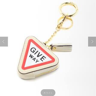 アパルトモンドゥーズィエムクラス(L'Appartement DEUXIEME CLASSE)のGOOD GRIEF/グッドグリーフ medicine Key ring(キーホルダー)