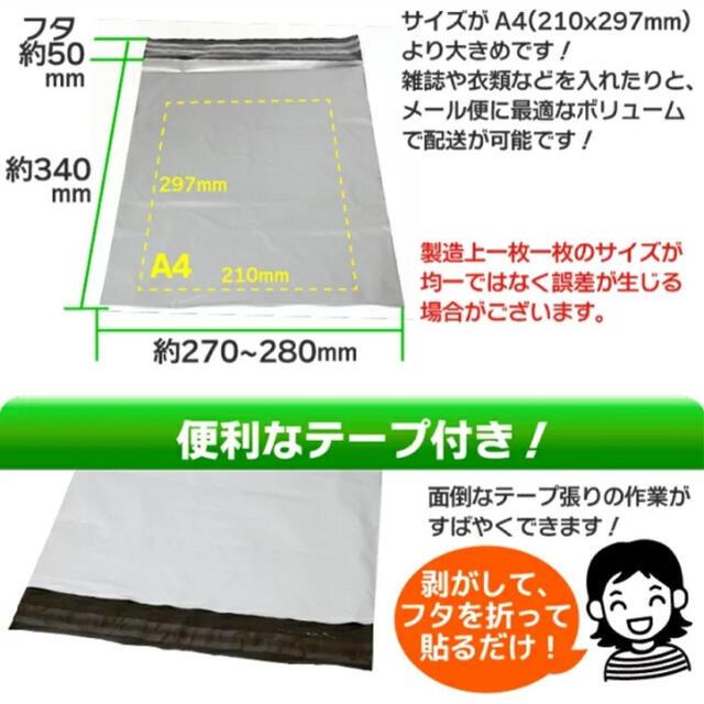 梱包資材 A4大 ビニール袋×20枚 エンタメ/ホビーの雑誌(ニュース/総合)の商品写真