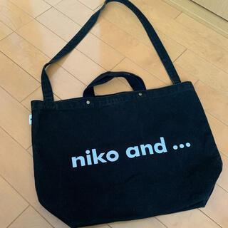 ニコアンド(niko and...)のニコアンド(リュック/バックパック)
