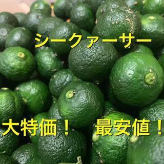 沖縄県産無農薬シークワーサー900(フルーツ)