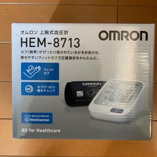 オムロン(OMRON)の新品未開封  Omron HEM-8713(健康/医学)
