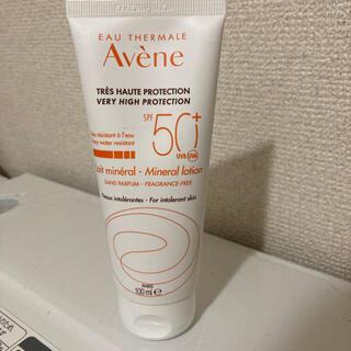 アベンヌ(Avene)のAvene アベンヌ 日焼け止め 無香料 敏感肌 spf 50(日焼け止め/サンオイル)