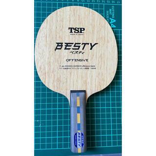 ティーエスピー(TSP)の卓球 シェークハンド TSP ベスティ ST (卓球)