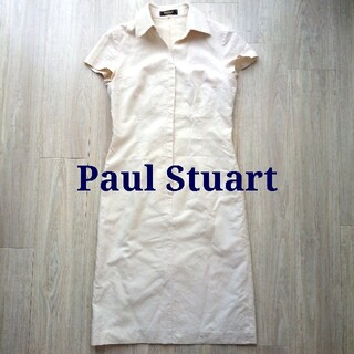 ポールスチュアート(Paul Stuart)のPaul Stuart 襟つきワンピース(ひざ丈ワンピース)
