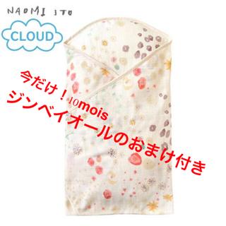 FICELLE - わたガーゼ たまごマットおくるみCLOUD(アメザイク / NAOMI ITO)