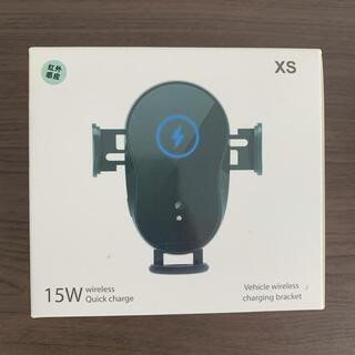 ワイヤレス車載充電器 ワイヤレス充電器 スマホホルダー 置くだけ充電 吹き出し口(車内アクセサリ)