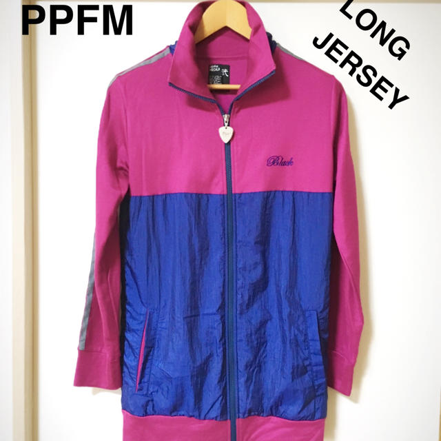 PPFM(ピーピーエフエム)の美品!PPFM ロングジャージ ピンク M メンズのトップス(ジャージ)の商品写真