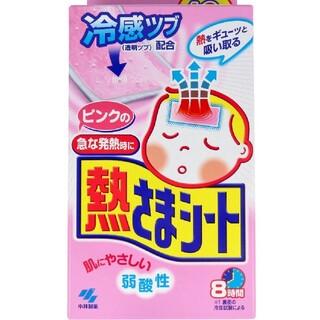 コバヤシセイヤク(小林製薬)のピンクの熱さまシート こども用 10枚(その他)